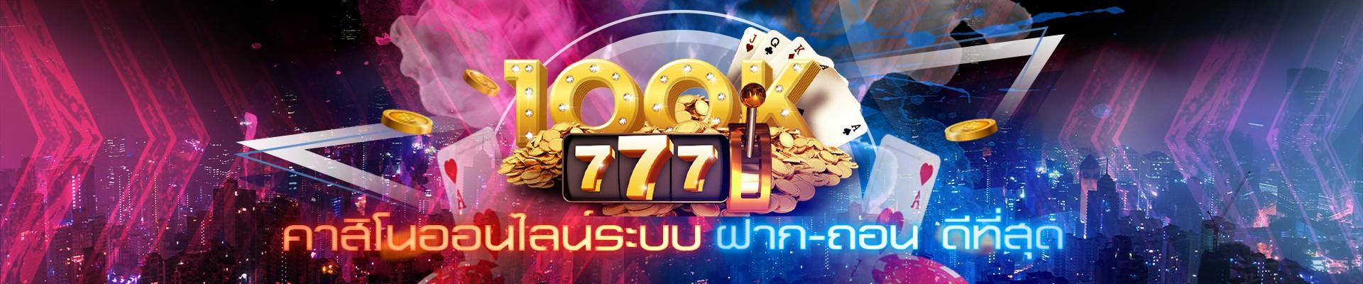 Gclub casino คาสิโนบนมือถือ คาสิโนออนไลน์ระบบออโต้