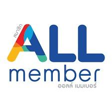 เข้า ALL member