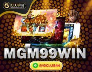 MGM99WIN