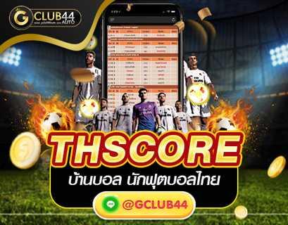 Thscore