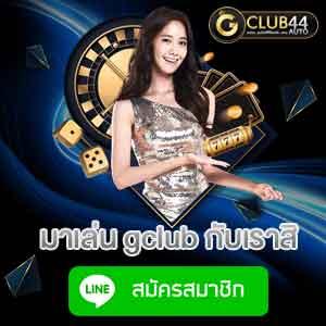 gclub11111