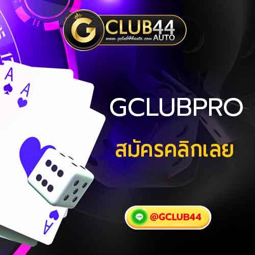 Gclubpro